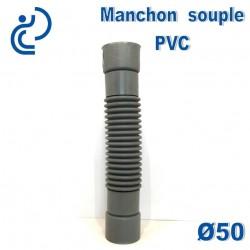 Manchon Souple D50 à coller