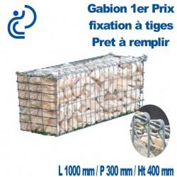 GABION DECORATIF 1e PRIX 100X30X40