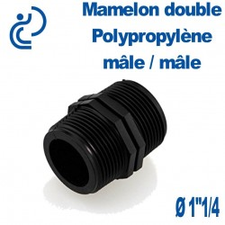 "MAMELON DOUBLE PP 1""1/4 MM"