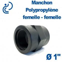 "MANCHON EGAL PP FF 1"""