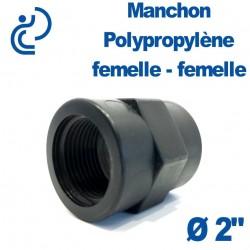 "MANCHON EGAL PP FF 2"""