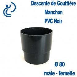 MANCHON GOUTTIERE PVC NOIR MF D80
