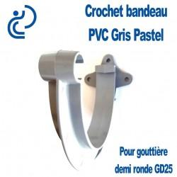 CROCHET BANDEAU PVC GRIS PASTEL