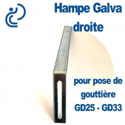 HAMPE GALVA DROITE POUR GD25/GD33