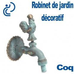 ROBINET DE JARDIN DECORATIF COQ