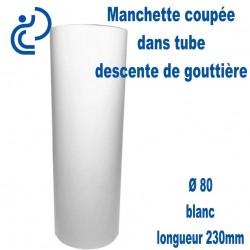 Manchette PVC Blanc Ø80 longueur 230mm
