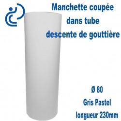 Manchette PVC Gris Pastel Ø80 longueur 230mm