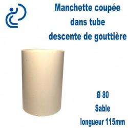 Manchette PVC Sable Ø80 longueur 115mm