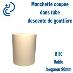 Manchette PVC Sable Ø80 longueur 90mm