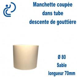 Manchette PVC Sable Ø80 longueur 70mm