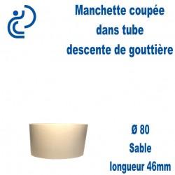 Manchette PVC Sable Ø80 longueur 46mm