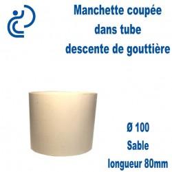 Manchette PVC Sable Ø100 longueur 80mm