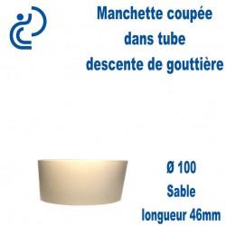 Manchette PVC Sable Ø100 longueur 46mm