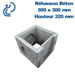 Rehausse Béton 30x30 (intérieur) hauteur 32
