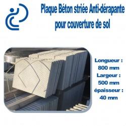 Dalle Béton Brut Striée 800x500 mm épaisseur 40mm