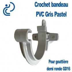 CROCHET BANDEAU PVC GD16 gris pastel