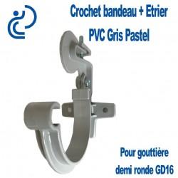 CROCHET BANDEAU PVC + etrier gris pastel GD16