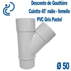 CULOTTE GOUTTIERE PVC GRIS PASTEL 45° MF D50