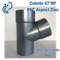 CULOTTE GOUTTIERE PVC 67° MF ASPECT ZINC