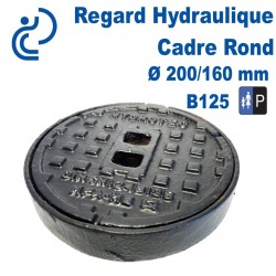 Tampon / Regard Hydraulique Cadre Rond Ø200/160 mm