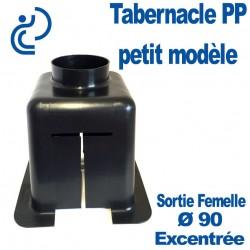 Tabernacle excentré petit modèle en PVC noir