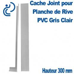 Cache Joint Gris Clair Hauteur 300mm pour planche de rive