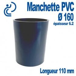 Manchette de 11 centimètres en Tube PVC Pression Ø160 PN10 NF épaisseur 6.2