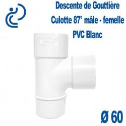 Té 87° pour Descente de Gouttière PVC Blanc Ø60 Mâle-Femelle