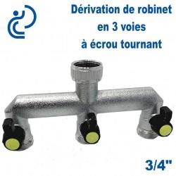 """Dérivation Nez de robinet laiton en 3 voies 3/4"""" écrou tournant"""