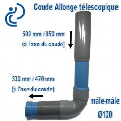 coude Allonge télescopique D100 Mâle-Mâle