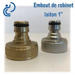 """EMBOUT DE ROBINET LAITON 1"""""""
